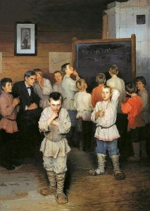 Old fashion depiction of parents and children assembly for a PTA meeting